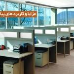 مزایا و کاربرد های پیامک برای دفاتر بیمه